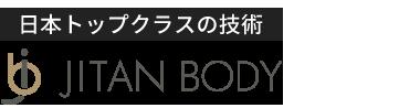 「JITAN BODY整体院 鶴見」 ロゴ